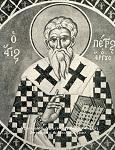 Άγιος Πέτρος ο Θαυματουργός Αρχιεπίσκοπος Άργους και Ναυπλίου - Φώτης Κόντογλου