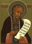 Όσιος Θεοδόσιος καθηγούμενος της Λαύρας των Σπηλαίων του Κιέβου