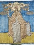 Αγία Ειρήνη η Μεγαλομάρτυς - Ρωσική κεντημένη εικόνα, 1598 - 1604 μ.Χ.