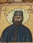 Άγιος Εφραίμ ο Μεγαλομάρτυρας και θαυματουργός