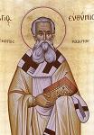 Άγιος Ευθύμιος ο Θαυματουργός Επίσκοπος Μαδύτου
