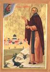 Όσιος Δαβίδ, μαθητής<br />του Οσίου Ιωάννη