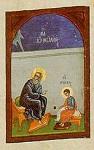 Άγιος Πρόχορος και Άγιος Ιωάννης ο Θεολόγος (Eυαγγέλιο) - 1629 μ.Χ. - Mονή Σίμωνος Πέτρας, Άγιον Όρος