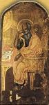 Άγιος Ιωάννης ο Θεολόγος - Φανάρι, Κωνσταντινούπολη
