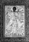 Αργυροσκέπαστη θαυματουργή Εικόνα του Αγίου Νικολάου του εν Βουνένοις (16ος αι. μ.Χ.).