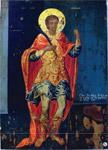 Άγιος Νικόλαος ο εν Βουνένοις (18ος αι. μ.Χ.)