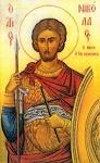 Άγιος Νικόλαος ο εν Βουνένοις