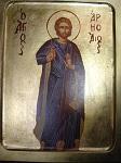 Άγιος Αρμόδιος ο Μάρτυρας