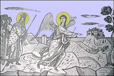 Ανάμνηση των εγκαινίων της Κωνσταντινούπολης