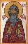 Όσιος Χριστόφορος εκ Γεωργίας