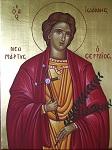 Άγιος Ιωάννης ο Νεομάρτυρας εκ Σερρών - Χρωστήρας© (xrostiras.blogspot.com)