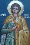 Άγιος Ιωάννης ο Βλάχος