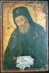 Άγιος Μακάριος ο Νοταράς Αρχιεπίσκοπος Κορίνθου