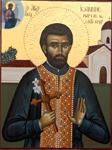 Άγιος Ιωάννης της Σάντα Κρουζ ο Ιερομάρτυρας
