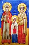 Οι Άγιοι Ζαβουλών και Σωσσάνη μαζί με την Αγία Νίνα
