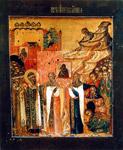 Σύναξη της Υπεραγίας Θεοτόκου του Βλαδιμήρου