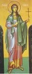 Αγία Σοφία η Ιατρός