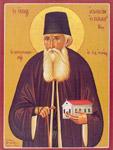Ανακομιδή των Ιερών Λειψάνων του Οσίου Ιωακείμ του Ιθακήσιου