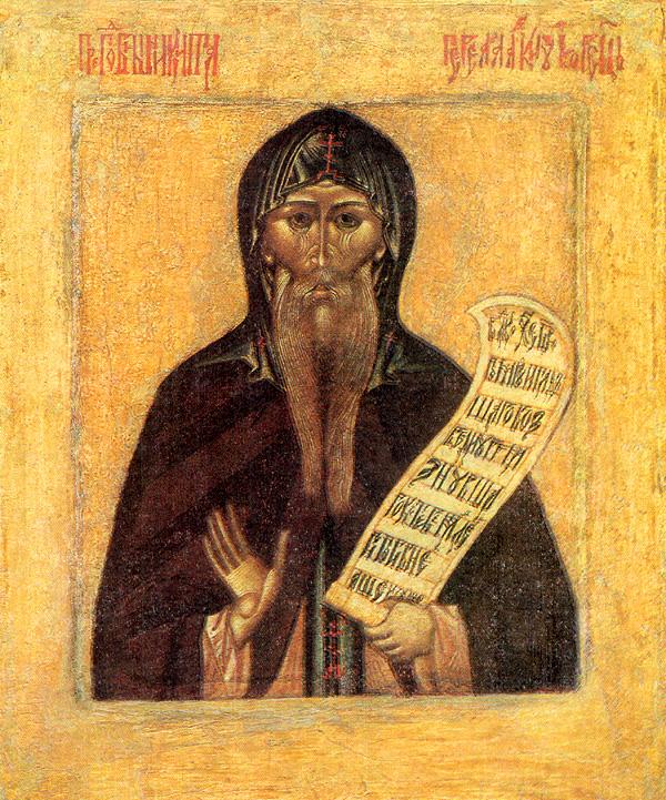 Ορθόδοξος Συναξαριστής :: Άγιος Νικήτας ο Στυλίτης Πρεσλαβίας ο Θαυματουργός