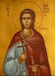 Άγιος Αλέξανδρος από την Θεσσαλονίκη ο Δερβίσης