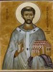 Άγιος Αυγουστίνος Αρχιεπίσκοπος Καντουαρίας