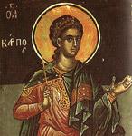 Άγιος Κάρπος ο Απόστολος<br />από τους Εβδομήκοντα