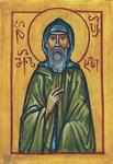 Όσιος Μιχαήλ εκ Γεωργίας