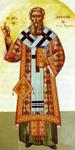 Άγιος Αρσένιος Επίσκοπος Βεροίας