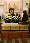 Το Ιερά Λειψανο της Οσίας Έλενας του Ντιβέεβο