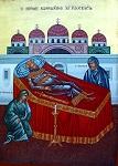 Θρήνος Κωνσταντίνου Παλαιολόγου - Π. Κούβαρη και Ι. Χ. Θωμάς© (icones.gr)