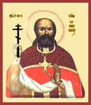 Άγιος Φιλόσοφος ο Ιερομάρτυρας και οι συν αυτώ Βόρις και Νικόλαος οι Μάρτυρες