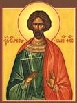 Άγιος Ιωάννης ο Μεγαλομάρτυρας ο Νέος που μαρτύρησε στο Βελιγράδι