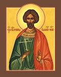 Άγιος Ιωάννης ο Τραπεζούντιος ο εν Ασπροκάστρω αθλήσας, ο Νεομάρτυρας