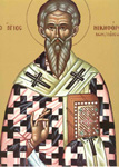 Άγιος Νικηφόρος ο Ομολογητής Πατριάρχης Κωνσταντινούπολης