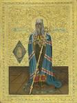 Άγιος Ιωάννης Μαξίμοβιτς Μητροπολίτης Τομπόλσκ της Σιβηρίας