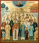Άγιος Μητροφάνης Τσί-Σούνγκ και οι μαζί μ' αυτόν μαρτυρήσαντες: Τατιανή η Πρεσβυτέρα του, Ησαΐας και Ιωάννης οι γιοι του, Μαρία η νύφη του, Αγία Ία (ή Ίγια) η διδασκάλισσα και άλλοι 222 Κινέζοι Μάρτυρες