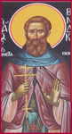 Άγιος Βενέδικτος ο νέος Οσιομάρτυρας που μαρτύρησε στη Θεσσαλονίκη