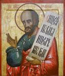 Προφήτης Ελισσαίος