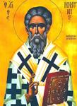 Άγιος Μνημόνιος επίσκοπος Αμαθούντος Κύπρου