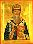 Άγιος Ιώβ Μητροπολίτης Μόσχας