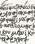 Όσιος Κάλλιστος Πατριάρχης Κωνσταντινούπολης
