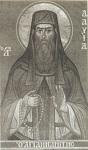 Άγιος Δαβίδ ο νέος Οσιομάρτυρας