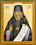 Άγιος Ιωάννης Μαξίμοβιτς - Δια χειρός π. Theodore Jurewicz