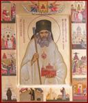 Άγιος Ιωάννης Μαξίμοβιτς - Δια χειρός Victor Kazanin