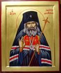 Άγιος Ιωάννης Μαξίμοβιτς - Δια χειρός Μαρίας Ευαγγέλου