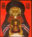 Άγιος Ιωάννης Μαξίμοβιτς - Αίγινα