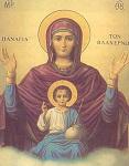 Σύναξη της Παναγίας των Βλαχερνών στην Κωνσταντινούπολη