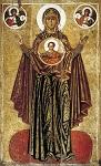 «Θεοτόκος Δεομένη», ρωσική εικόνα του 13ου αιώνα μ.Χ., με πρότυπο την περίφημη εικόνα της Παναγίας των Βλαχερνών