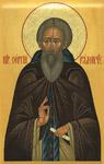 Εύρεσις των τιμίων Λειψάνων του Οσίου και Θεοφόρου πατρός ημών Σεργίου, Ηγουμένου Ραδονεξίας, του Θαυματουργού