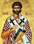 Άγιος Αστείος επίσκοπος Δυρραχίου